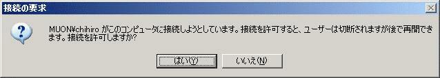 Windows XP画面